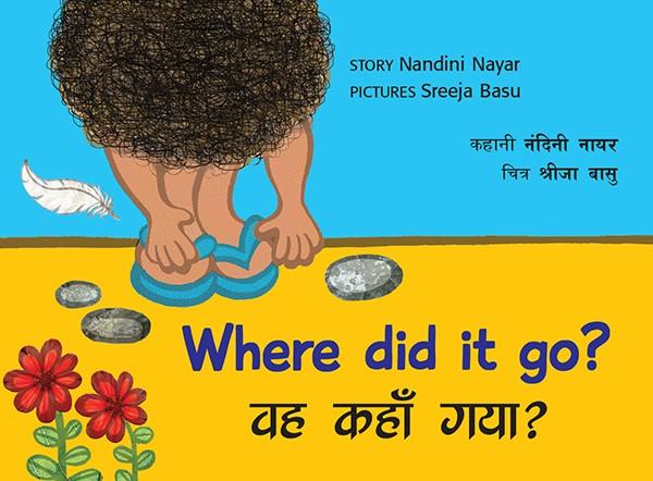 Where Did It Go?/Vah Kahan Gaya? (English-Hindi)