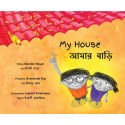My House/Aamar Baari (English-Bengali)