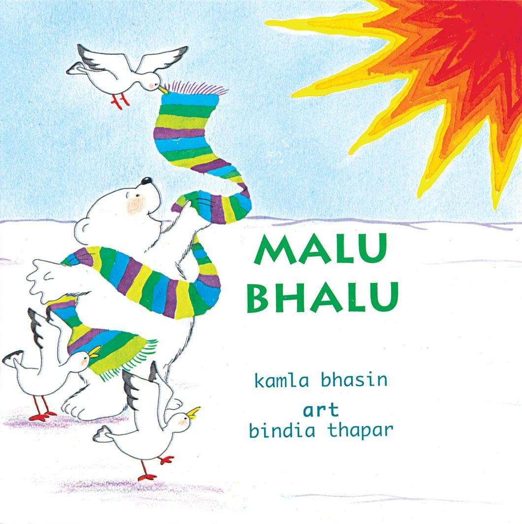 Malu Bhalu (English)