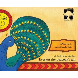 Eyes On The Peacock's Tail (English)