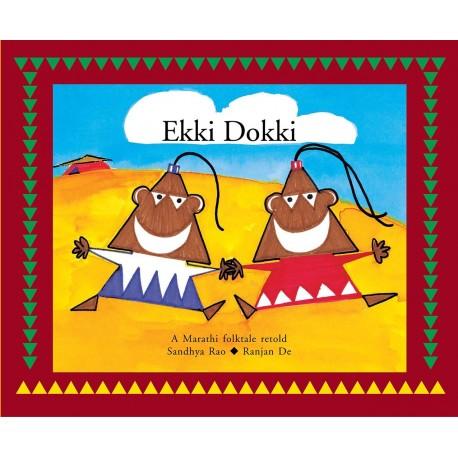 Ekki Dokki (English)