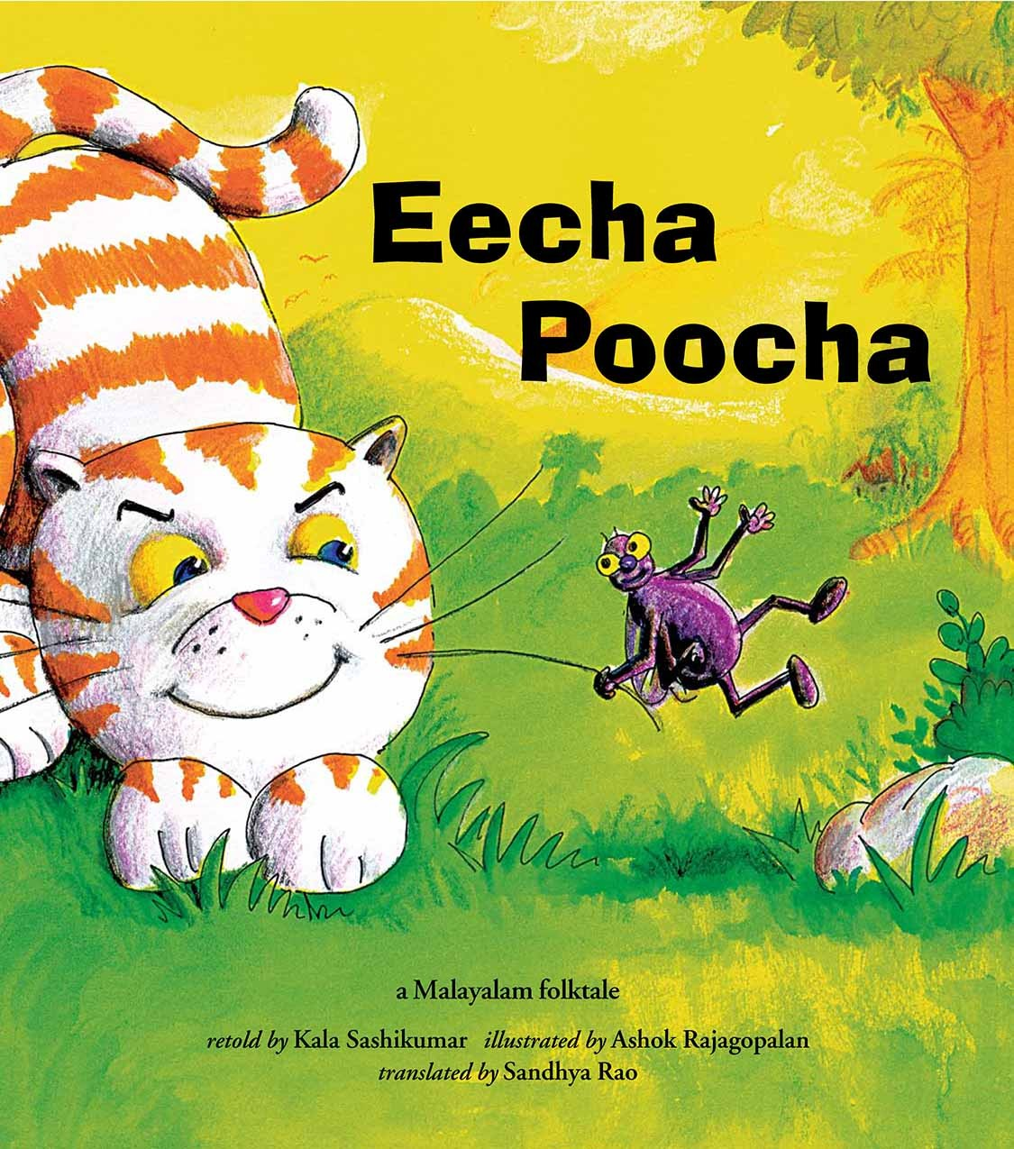 Eecha Poocha (English)