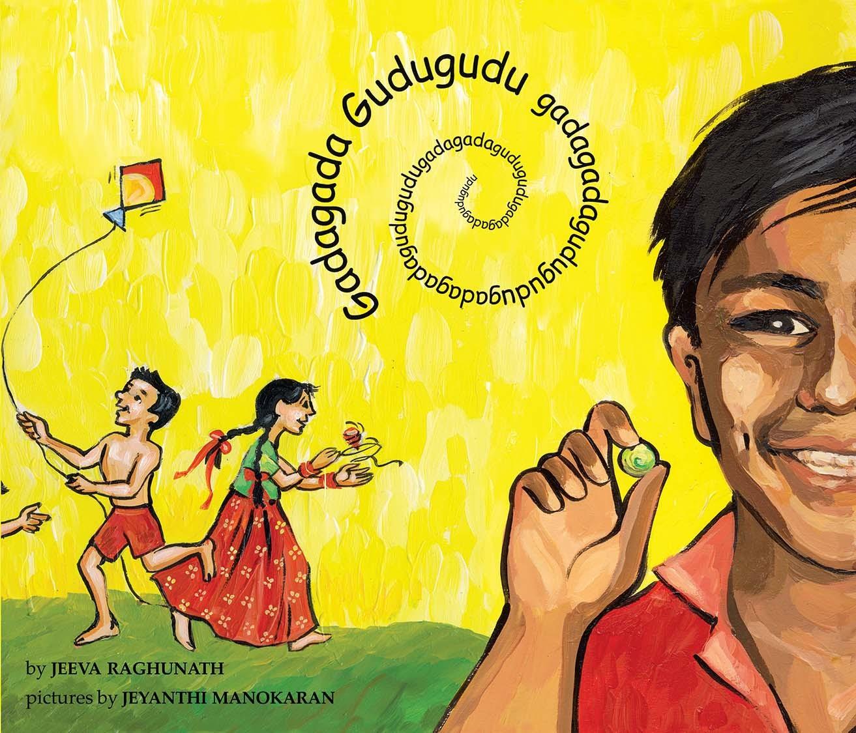 Gadagada Gudugudu (English)