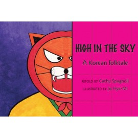 High In The Sky (English)