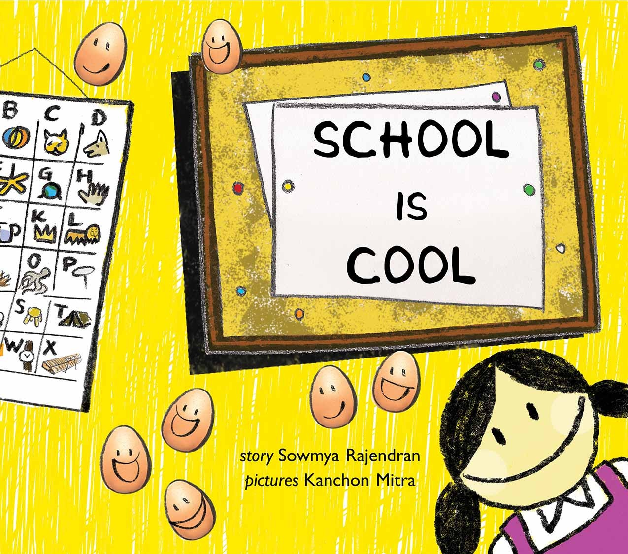School Is Cool (English)