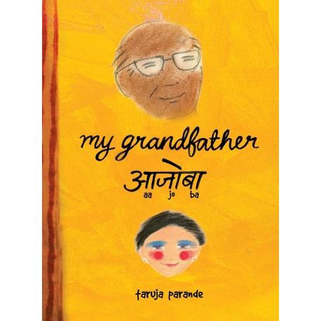 My Grandfather Aajoba (English)
