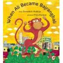 When Ali Became Bajrangbali (English)