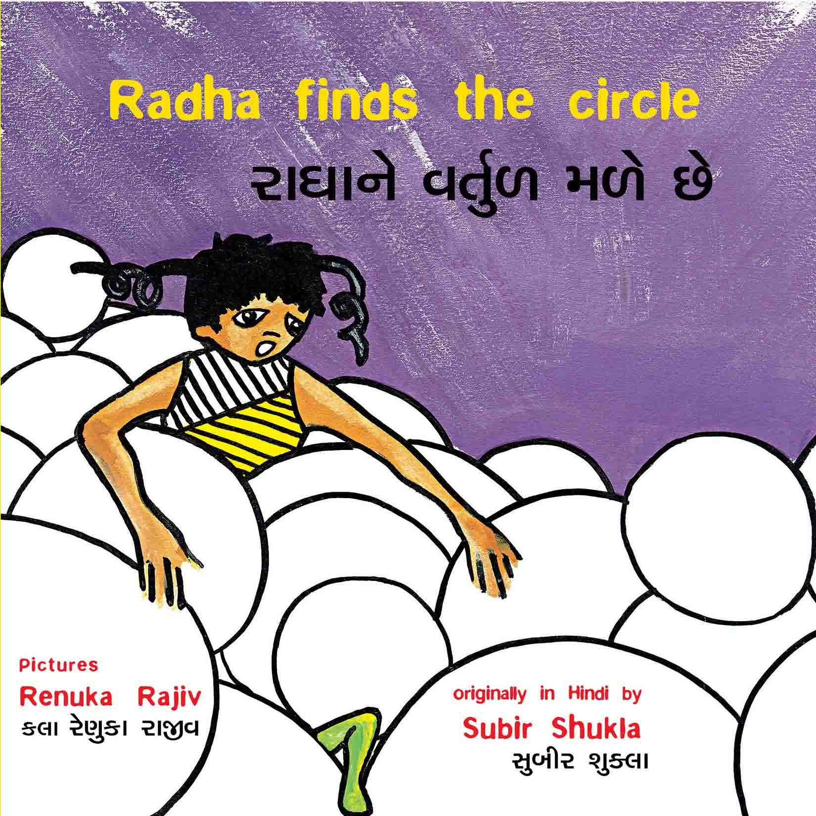 Radha Finds The Circle/Radhane Vartul Male Chhe (English-Gujarati)