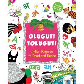 Oluguti Toluguti (English)