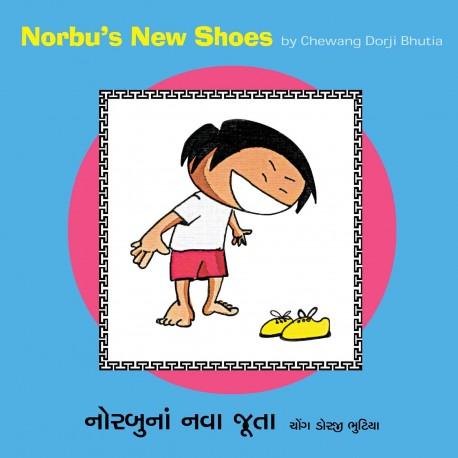 Norbu's New Shoes/Norbuna Nava Jootha (English-Gujarati)