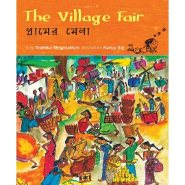The Village Fair/Graamer Mela (English-Bengali)