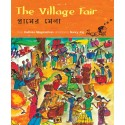 The Village Fair/Graamer Mela (English-Bengali)