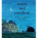 Basava And The Dots Of Fire/Basava Ane Tamtamiya (Gujarati)