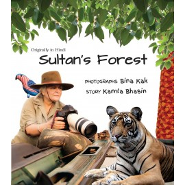 Sultan's Forest (English)