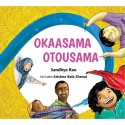Okaasama Otousama (English)