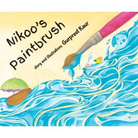 Nikoo's Paintbrush (English)