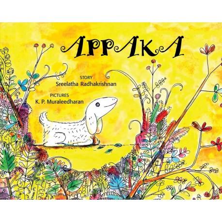 Appaka (English)