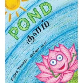 Pond/Kulam (English-Tamil)