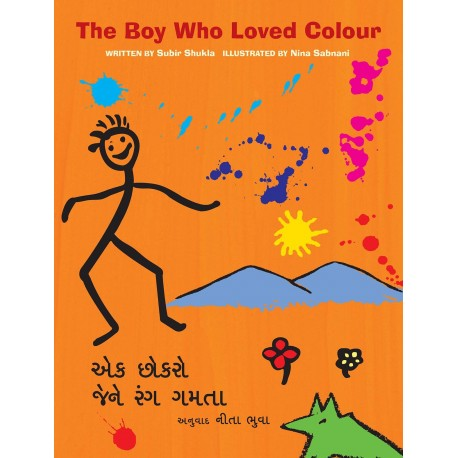 The Boy Who Loved Colour/Ek Chokro Jene Rang Gamta (English-Gujarati)