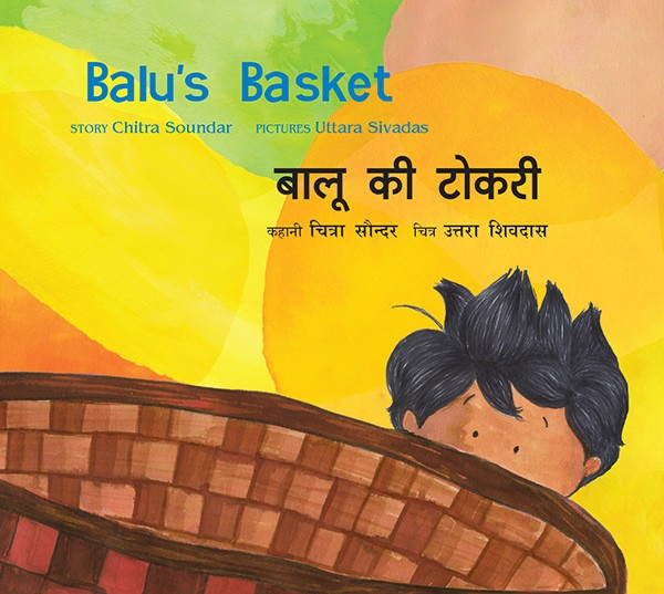Balu's Basket/Balu Ki Tokri (English-Hindi)