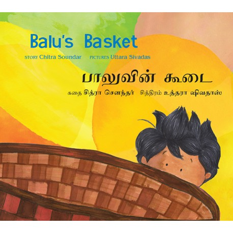 Balu's Basket/Baluvin Koodai (English-Tamil)
