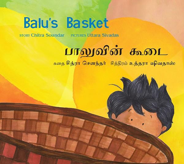 Balu's Basket/Baluvin Koodai (English-Tamil)