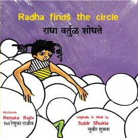 Radha Finds The Circle/Radha Vartul Shodhtey (English-Marathi)