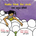 Radha Finds The Circle/Radha Vartul Shodhtey (English-Marathi)