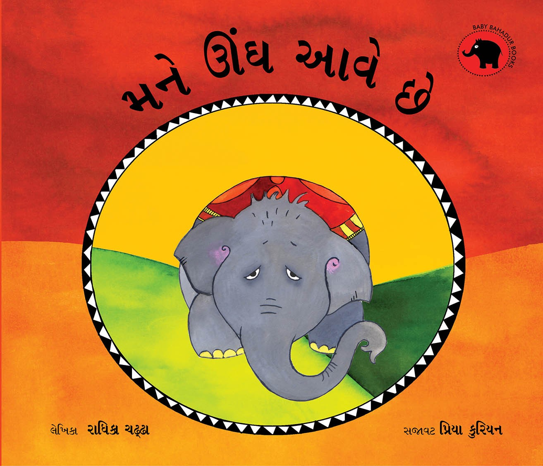 I'm So Sleepy/Mane Oong Avve Chhe (Gujarati)