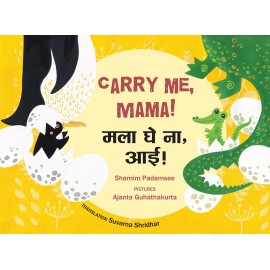 Carry Me, Mama!/Mala Ghe Na, Aai! (English-Marathi)