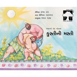 Wrestling Mania/Kustini Masti (Gujarati)