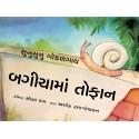 Sunu-sunu Snail: Storm in the Garden/Sunusunu Gokalgai: Bageechama Tofaan (Gujarati)