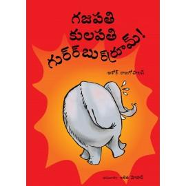Gajapati Kulapati Gurrburrrrooom! (Telugu)