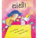 Clumsy!/Thanthi! (Gujarati)