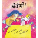 Clumsy!/Bedhangi! (Hindi)