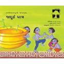 Magic Vessels/Jaduyi Patra (Gujarati)