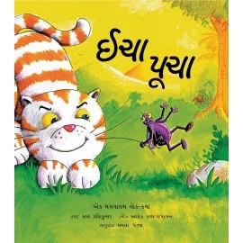 Eecha Poocha (Gujarati)