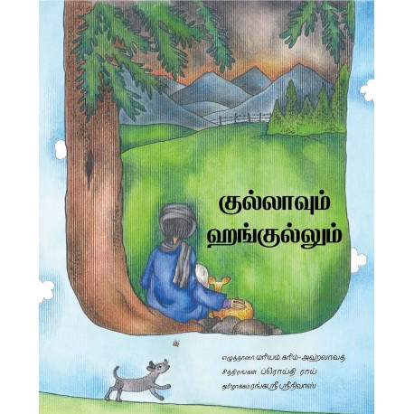 Gulla And The Hangul/Gullavum Hangulum (Tamil)