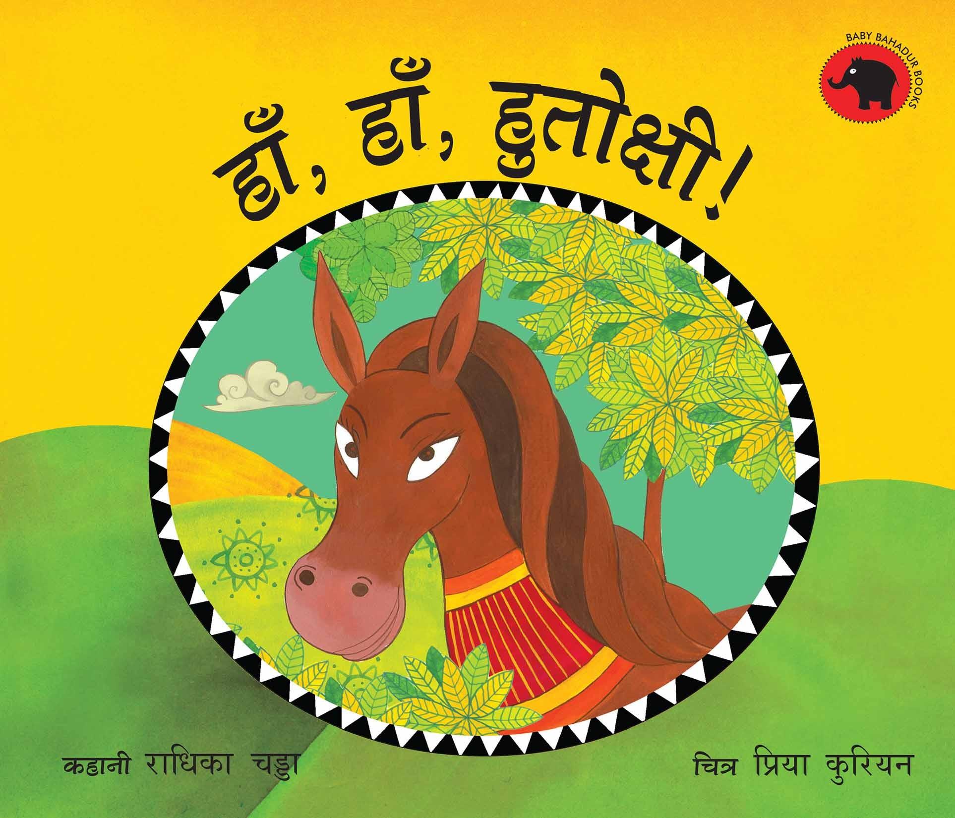 Yes, Hutoxi!/Haan, Haan Hutoxi! (Hindi)