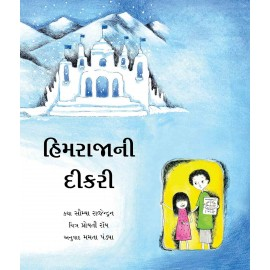 The Snow King's Daughter/Himrajani Deekri (Gujarati)