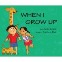 When I Grow Up (English)