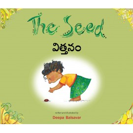 The Seed/Vithanam (English-Telugu)