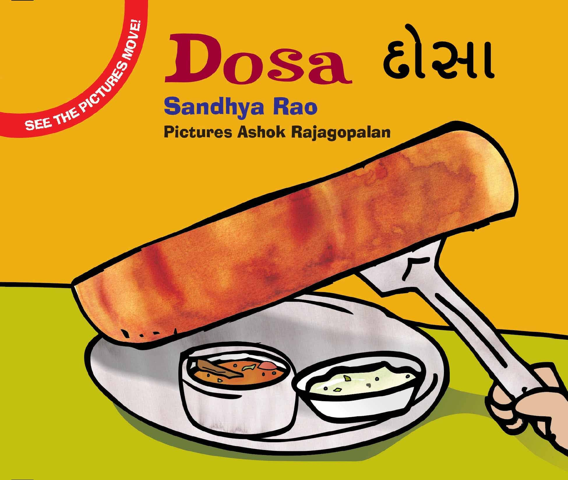 Dosa/Dosa (English-Gujarati)