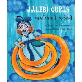 Jalebi Curls/Vaankdiyaali Jalebi (English-Gujarati)