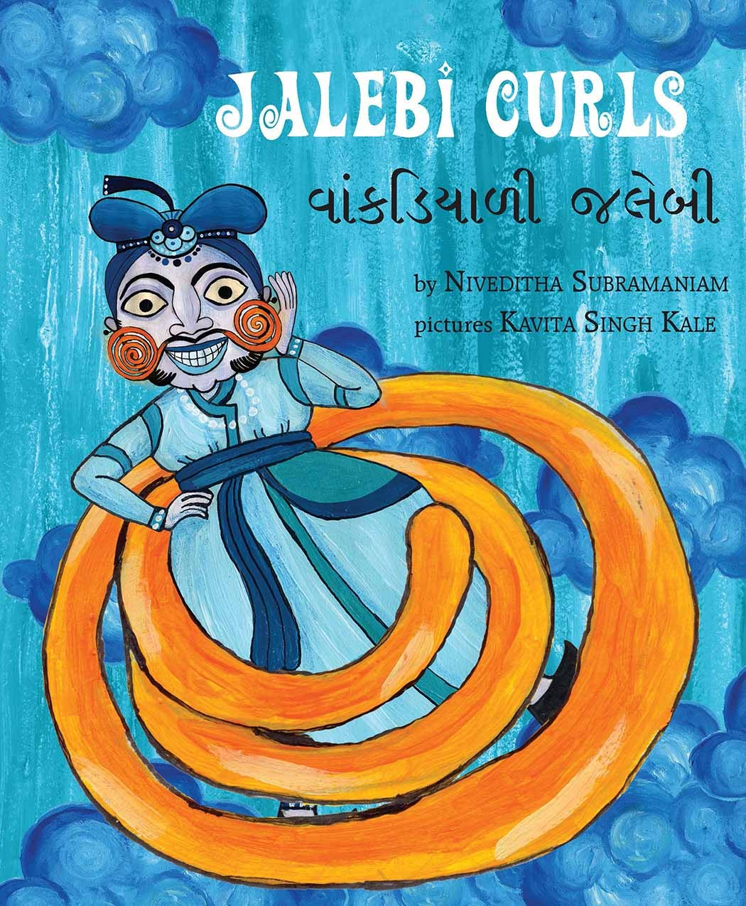 Jalebi Curls/Vaankdiyaali Jalebi (English-Gujarati)