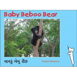 Baby Beboo Bear/Naanku Beboo Reech (English-Gujarati)