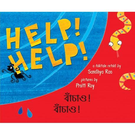 Help! Help!/Baanchaao! Baanchaao! (English-Bengali)