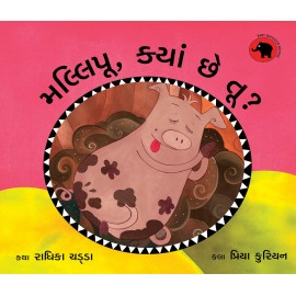 Mallipoo, Where Are You?/Mallipoo, Kyan Chhe Tu? (Gujarati)