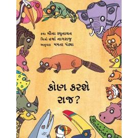 Who Will Rule/Kone Karshey Raaj? (Gujarati)