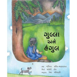 Gulla And The Hangul/Gulla Aney Hangul (Gujarati)